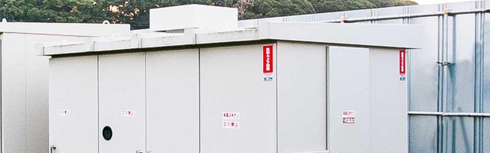 大阪府大東市の電気設備工事、消防設備工事、空間設備業の株式会社恒星エンジニアの電気工事業の高圧設備