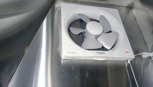 大阪府大東市の電気設備工事、消防設備工事、空間設備業の株式会社恒星エンジニアの電気工事業の換気扇の設置・取替え工事