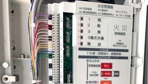 大阪府大東市の電気設備工事、消防設備工事、空間設備業の株式会社恒星エンジニアの電気工事業の自動火災報知設備